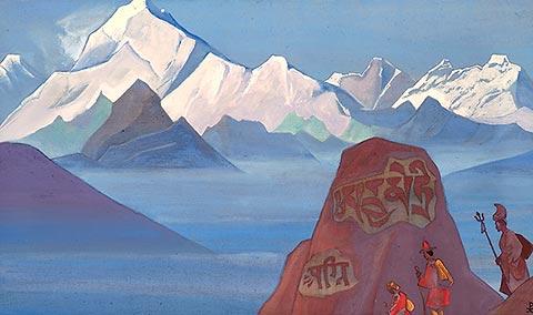 Nicholas Roerich - Path to Kailas