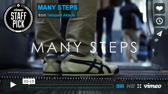 Video Many Steps - Takayuki Akachi