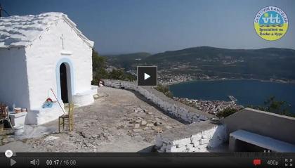 video Samos, Grecia